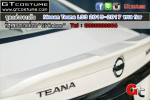 ชุดแต่งรอบคัน Nissan Teana L33 2015-2017 ทรง fiar 6