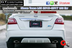 ชุดแต่งรอบคัน Nissan Teana L33 2015-2017 ทรง fiar 8