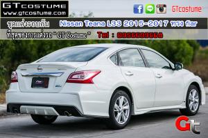 ชุดแต่งรอบคัน Nissan Teana L33 2015-2017 ทรง fiar 9