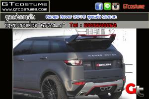 ชุดแต่งรอบคัน Range Rover 2015 ชุดแต่ง Zercon 5