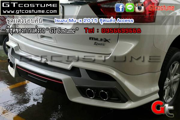 แต่งรถ Isuzu Mu-x 2015 ชุดแต่ง Access 8