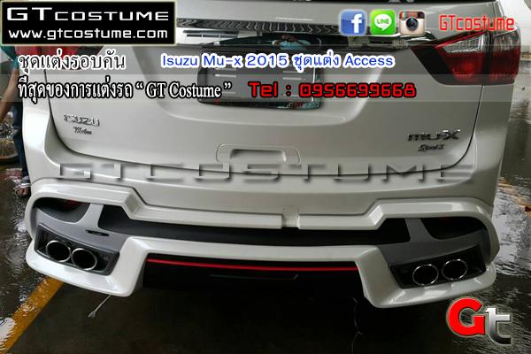 แต่งรถ Isuzu Mu-x 2015 ชุดแต่ง Access
