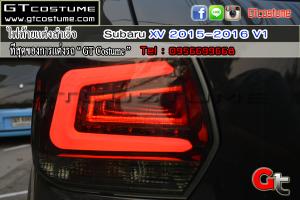ไฟท้ายแต่ง Subaru XV 2015-2016 V1 3