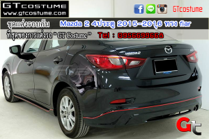 ชุดแต่งรอบคัน Mazda 2 4ประตู 2015-2016 ทรง fiar 3