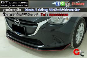 ชุดแต่งรอบคัน Mazda 2 4ประตู 2015-2016 ทรง fiar 4