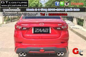 ชุดแต่งรอบคัน Mazda 2 4 ประตู 2015-2016 ชุดแต่ง Zabb 7