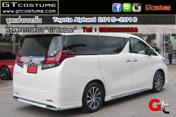 ชุดแต่งรอบคัน Toyota Alphard 2015-2016 5
