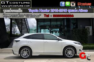 ชุดแต่งรอบคัน Toyota Harrier 2015-2016 ชุดแต่ง Ativus 12