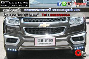 ชุดแต่งรอบคัน Chevrolet Trailblazer ปี 2012-16 ชุดแต่ง NTS1 2
