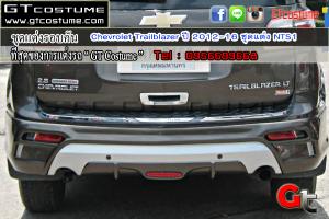 ชุดแต่งรอบคัน Chevrolet Trailblazer ปี 2012-16 ชุดแต่ง NTS1 4