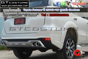 ชุดแต่งรอบคัน Toyota Fortuner ปี 2015-16 ชุดแต่ง Freeform 13