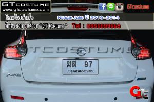 ทำไฟ Toyota Wish ปี 2004-2007 4