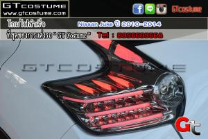 โคมไฟท้าย Nissan Juke ปี 2010-2014 1