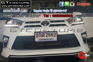 ครอบไฟ LED Toyota Yaris ปี 2013-17 3