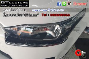 ครอบไฟ LED Toyota Yaris ปี 2013-17 4