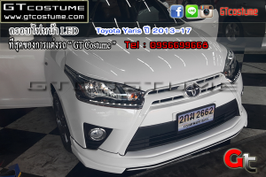 ครอบไฟ LED Toyota Yaris ปี 2013-17 5