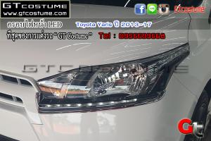 ครอบไฟ LED Toyota Yaris ปี 2013-17 6