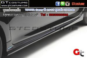ชุดแต่งรอบคัน TOYOTA Camry ปี 2013 ชุดแต่ง LX Mode 6