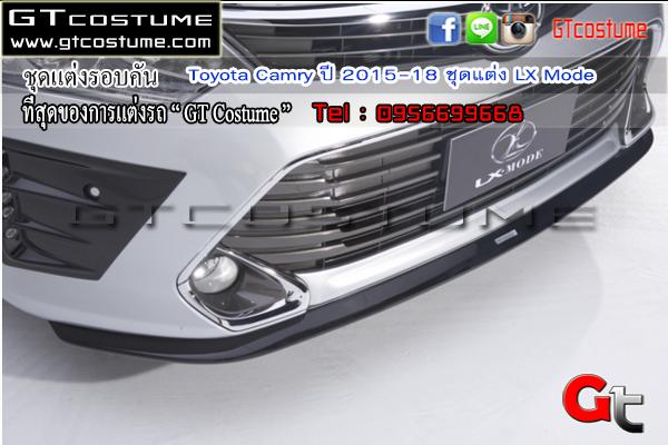 แต่งรถ TOYOTA Yaris ปี 2013-2017 ชุดแต่ง LX Mode