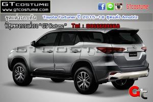 ชุดแต่งรอบคัน Toyota Fortuner ปี 2015-16 ชุดแต่ง Amotriz 10
