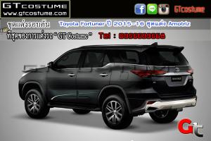 ชุดแต่งรอบคัน Toyota Fortuner ปี 2015-16 ชุดแต่ง Amotriz 2
