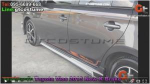 ชุดแต่งรอบคัน Toyota Vios 2013-17 ชุดแต่ง New K Brake คันแรกของประเทศ 11