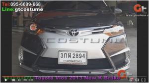 ชุดแต่งรอบคัน Toyota Vios 2013-17 ชุดแต่ง New K Brake คันแรกของประเทศ 15
