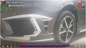 ชุดแต่งรอบคัน Toyota Vios 2013-17 ชุดแต่ง New K Brake คันแรกของประเทศ 20