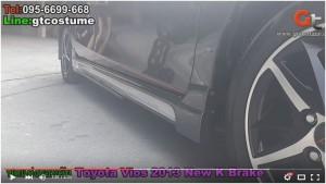 ชุดแต่งรอบคัน Toyota Vios 2013-17 ชุดแต่ง New K Brake คันแรกของประเทศ 25