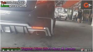 ชุดแต่งรอบคัน Toyota Vios 2013-17 ชุดแต่ง New K Brake คันแรกของประเทศ 26