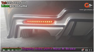 ชุดแต่งรอบคัน Toyota Vios 2013-17 ชุดแต่ง New K Brake คันแรกของประเทศ 28