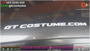 ชุดแต่งรอบคัน Toyota Vios 2013-17 ชุดแต่ง New K Brake คันแรกของประเทศ 36