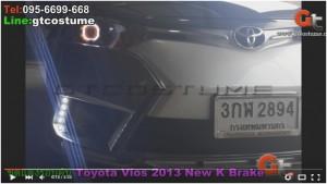 ชุดแต่งรอบคัน Toyota Vios 2013-17 ชุดแต่ง New K Brake คันแรกของประเทศ 4