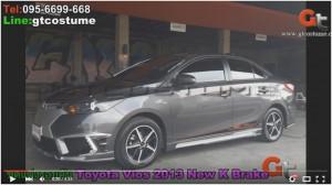 ชุดแต่งรอบคัน Toyota Vios 2013-17 ชุดแต่ง New K Brake คันแรกของประเทศ 7