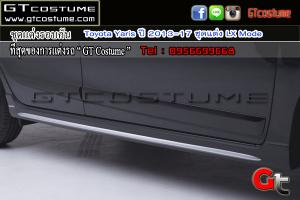 ชุดแต่งรอบคัน Toyota Yaris ปี 2013-17 ชุดแต่ง LX Mode 6