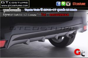 ชุดแต่งรอบคัน Toyota Yaris ปี 2013-17 ชุดแต่ง LX Mode 7