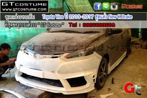 ชุดแต่่งรอบคัน Toyota Vios ปี 2013-2017 ชุดแต่ง New K Brake 1
