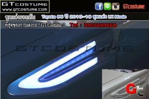 แต่งรถ Toyota 86 ปี 2015-16 ชุดแต่ง LX Mode โดย GT Costume 7