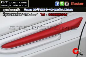 แต่งรถ Toyota 86 ปี 2015-16 ชุดแต่ง LX Mode โดย GT Costume 9