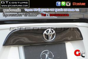 แต่งรถ Toyota 86 ปี 2015-16 ชุดแต่ง LX Mode V2 10