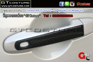แต่งรถ Toyota 86 ปี 2015-16 ชุดแต่ง LX Mode V2 14