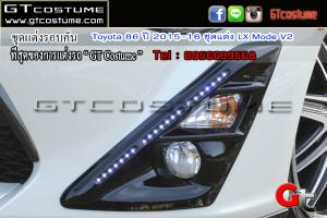 แต่งรถ Toyota 86 ปี 2015-16 ชุดแต่ง LX Mode V2 6