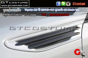 แต่งรถ Toyota 86 ปี 2015-16 ชุดแต่ง LX Mode V2 9