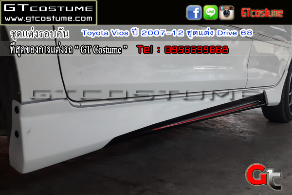 แต่งรถ Toyota Vios ปี 2007-12 ชุดแต่ง Drive 68 15