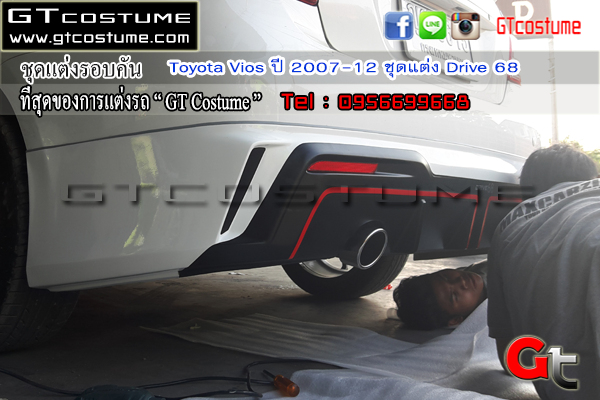 แต่งรถ Toyota Vios ปี 2007-12 ชุดแต่ง Drive 68 5