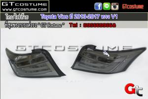 โคมไฟท้าย Toyota Vios ปี 2013-2017 ทรง V1 1