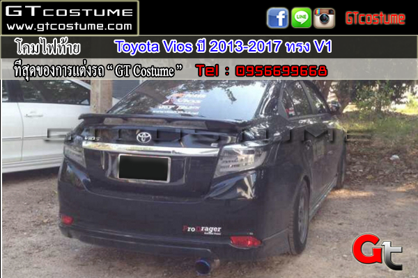 แต่งรถ Toyota Vios 2013-2017 โคมไฟท้าย V1 Black