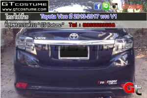 โคมไฟท้าย Toyota Vios ปี 2013-2017 ทรง V1 3
