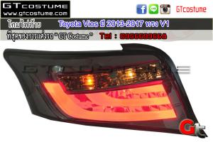 โคมไฟท้าย Toyota Vios ปี 2013-2017 ทรง V1 4