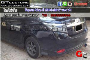 โคมไฟท้าย Toyota Vios ปี 2013-2017 ทรง V1 5
